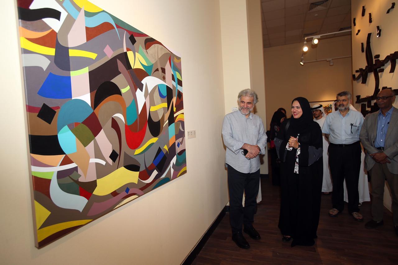 Arabic calligraphy at Sharjah Calligraphy Museum